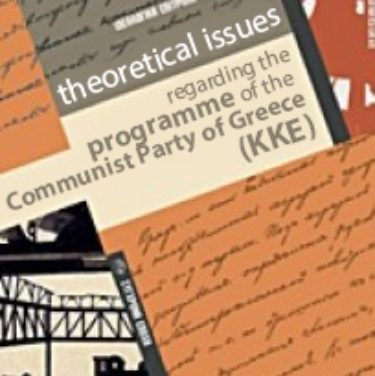 Theoretical  Issues of Our Program