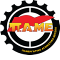 PAME Exposes the ITUC's Provocative Statement