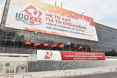 Theses for the 20th Congress of the KKE