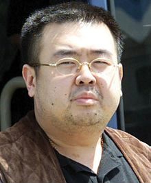 The Dubious Story of the Murder of Kim Jong Nam