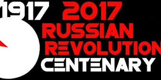 Solidarity Message to NYC Centenary  Celebration of October Revolution