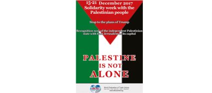 Palestine is Not Alone: WFTU