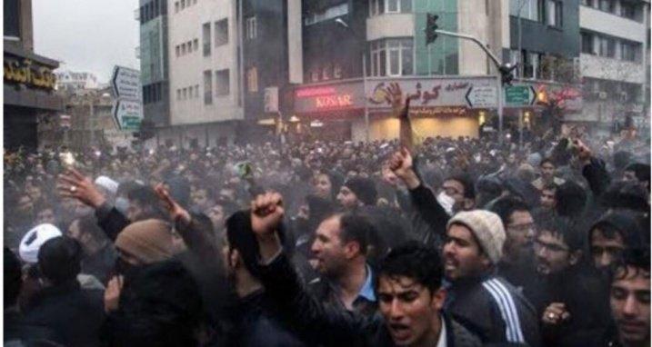 Tudeh: Only Progressive Forces Can Determine Iran's Future