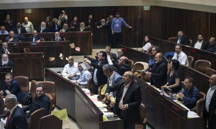 Knesset's New Nation-State Law Codifies Israel as an Apartheid State