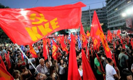 KKE Returns to Power in Third Largest City, SYRIZA Suffers Setback