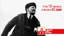 On the 150th Anniversary of Lenin's Birth:  KKE