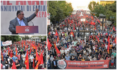 Documents for the 21st Party Congress:  KKE