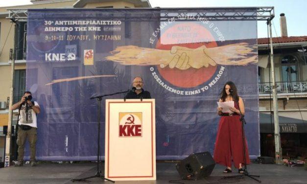 Turkish Communist Leader Hails Communist Youth of Greece