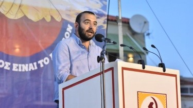 Communist Youth of Greece Leader Speaks at Anti-Imperialist Youth Camp