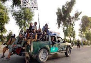 Afghanistan Follies